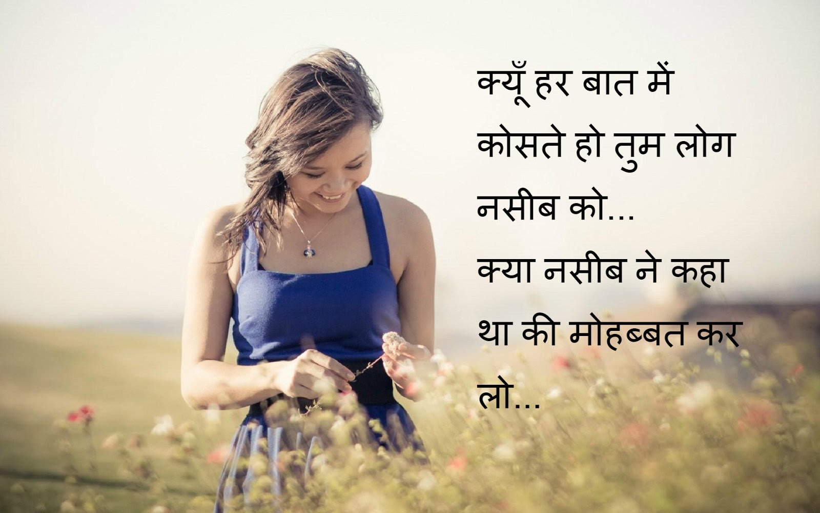 gallery for love hindi shayari for girlfriend
