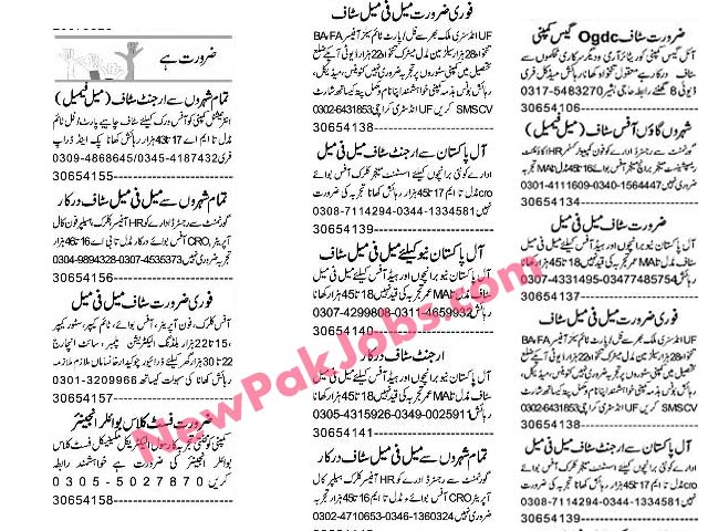 xpress Newspaper classifed jobs