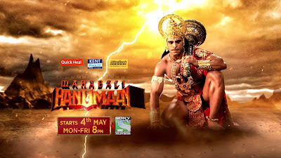 Sankat Mochan Mahabali Hanuman Sony Tv Serial Song Download