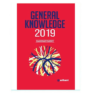 Arihant General Knowledge 2019 [English, Paperback]