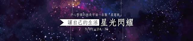 http://www.springclub.com.tw/evevtdetail.asp?a=5778&rv=events?cc=Google_LoveSpringclub_blog