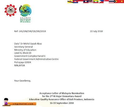 Contoh Surat Jemputan bagi Kursus Luar Negara
