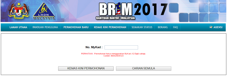 semakan status permohonan br1m 2017