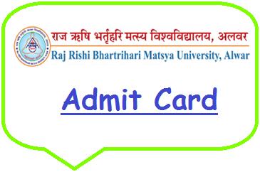 Matsya University Admit Card Related Keywords & Suggestions - Matsya