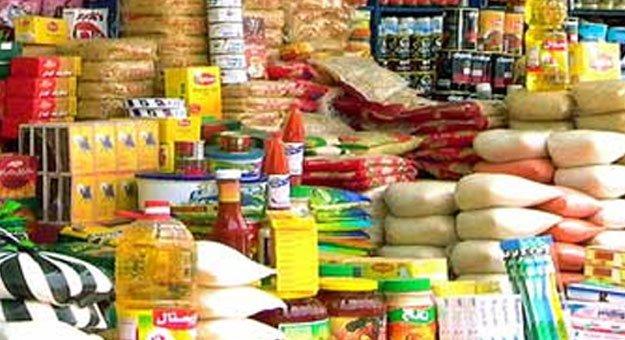 وزارة التموين: أسعار شنطة رمضان 2017 بسعر مخفض بجميع المحافظات