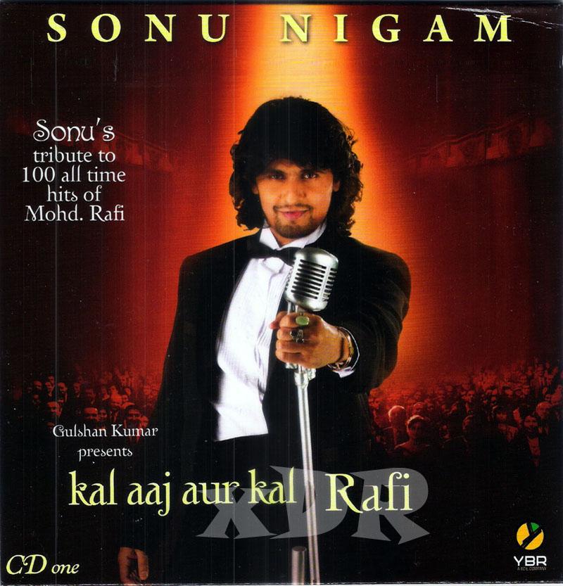 Maya Ra Maya Tui Oporadhi Mp3 Song: Sonu Nigam: Kal Aaj Aur Kal Rafi (CD NO 3