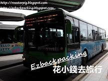 台中機場巴士往返台中火車站省錢巴士:302號搭乘記+路線圖+時間表