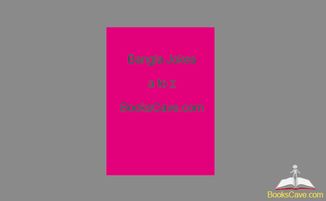 free download bangla jokes book for mobile and computer