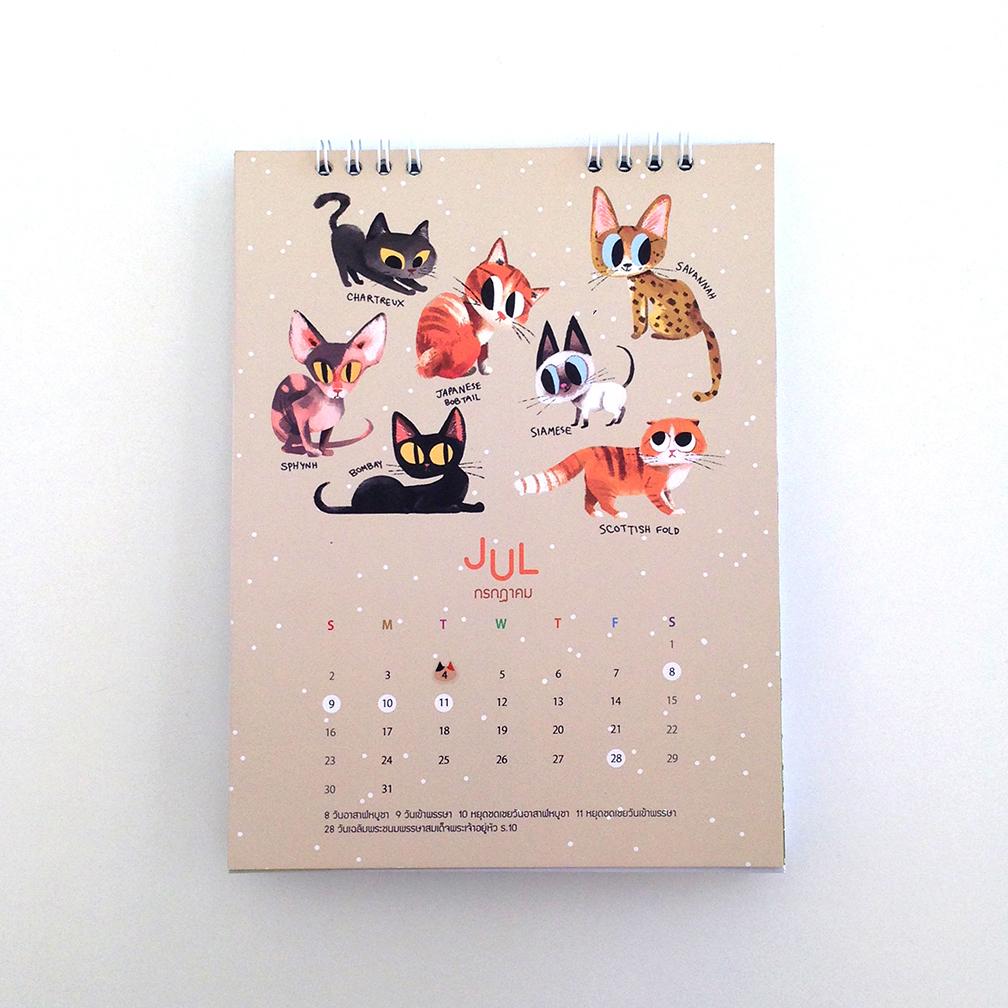 CAT.LEN.DAR. 2017 de Chorkung