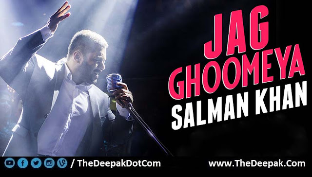 JAG GHOOMEYA Chords + Strumming Pattern, Hindi song sung by Rahat Fateh Ali Khan from the movie SULTAN