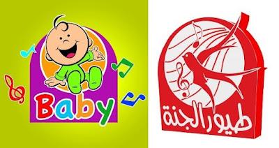 تردد قناة طيور الجنة 2019 الجديد على النايل سات toyor aljanah للأطفال