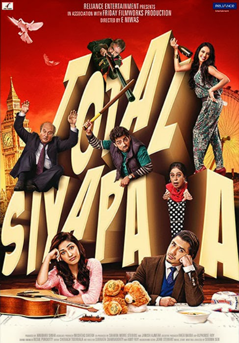 TOTAL SIYAPAA MOVIE SONG LYRICS