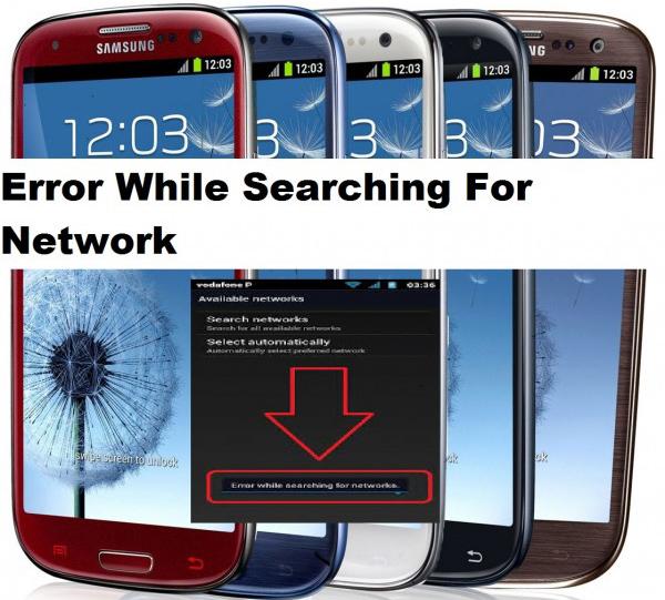 """Cara Memperbaiki kesalahan """"JARINGAN MOBILE TIDAK TERSEDIA"""" di Android 4"""
