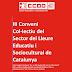 QUE VOLEM MILLORAR DEL III CONVENI DE LLEURE EDUCATIU I SOCIOCULTURAL DE CATALUNYA?
