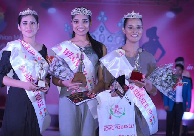 Beauty Pageant- Miss ​Capital of India 2017