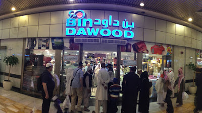 Bisnis Islami di Tengah Persaingan Usaha di Tanah Suci