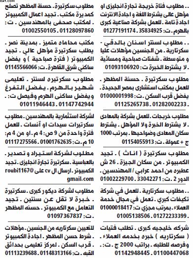 gov-jobs-16-07-21-07-56-34