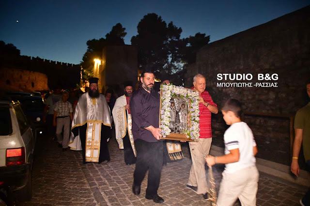Ναύπλιο: Η Εορτή των Αγίων Αναργύρων  στην Ακροναυπλία (βίντεο)