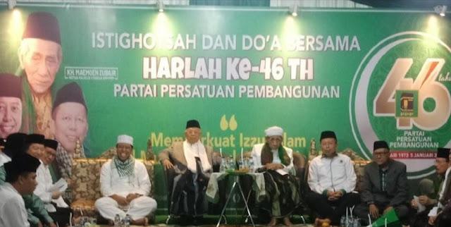 Kiai Ma'ruf Amin dan Mbah Moen Hadiri Doa Bersama Harlah ke-46 PPP