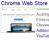 https://www.google.gr/url?sa=t&rct=j&q=&esrc=s&source=web&cd=1&cad=rja&uact=8&ved=0ahUKEwjY2fPIv_7KAhXHwxQKHRy5DPQQFgggMAA&url=https%3A%2F%2Fchrome.google.com%2Fwebstore%2Fcategory%2Fextensions%3Fhl%3Del&usg=AFQjCNEFe9NrqHidzHznylvg0MGN2Iw9sA&sig2=Akcm_p9cKa39GYtOio_law&bvm=bv.114195076,d.d24