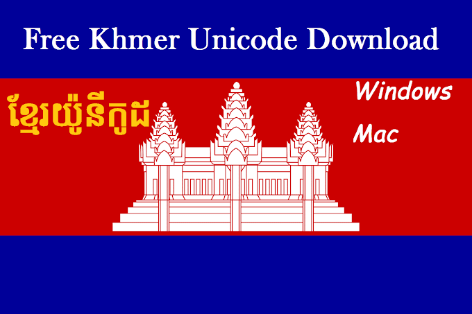 Khmer Unicode 2.0.1 full free download