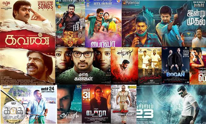 Good Movies 2017 In Tamil — TTCT