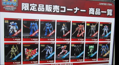 Gunpla EXPO'2016 Winter Limited Items