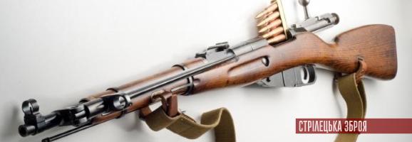 Укроборонсервіс продав до США тисячі гвинтівок Мосіна