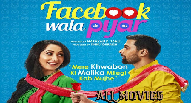 Facebook Wala Pyar Movie pic