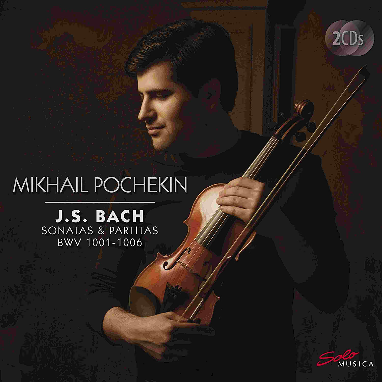 Planet Hugill: Bach CD round-up: Violin, piano, harpsichord & organ