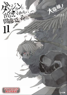 [Novel] ダンジョンに出会いを求めるのは間違っているだろうか 第01 11巻 [Dungeon ni Deai wo Motomeru noha Machigatteiru darouka Vol 01 11], manga, download, free