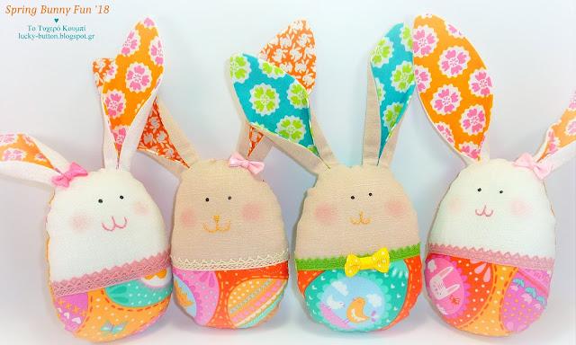 """Spring Bunny Fun"" Υφασμάτινα «αυγούλακια» λαγουδάκια - κουνελάκια. Πασχαλινά, ανοιξιάτικα διακοσμητικά."