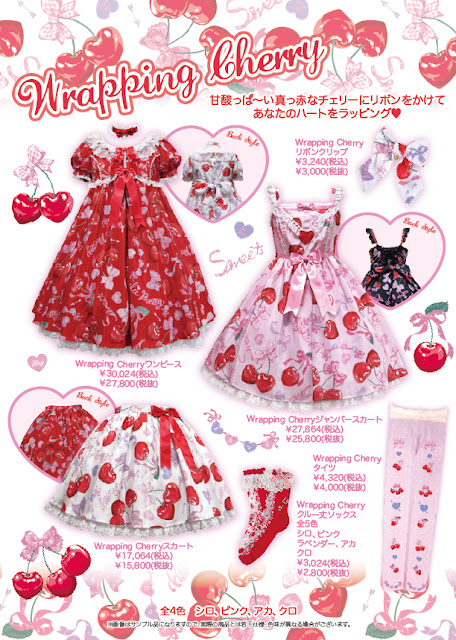 mintyfrills kawaii cute japan harajuku lolita fashion berry