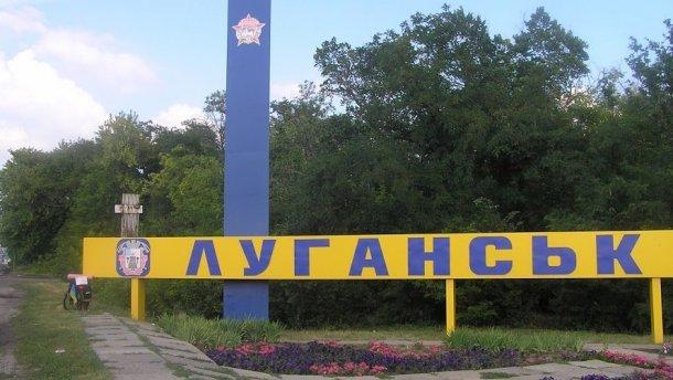 Луганськ повернеться до складу України: терористи озвучили вимоги