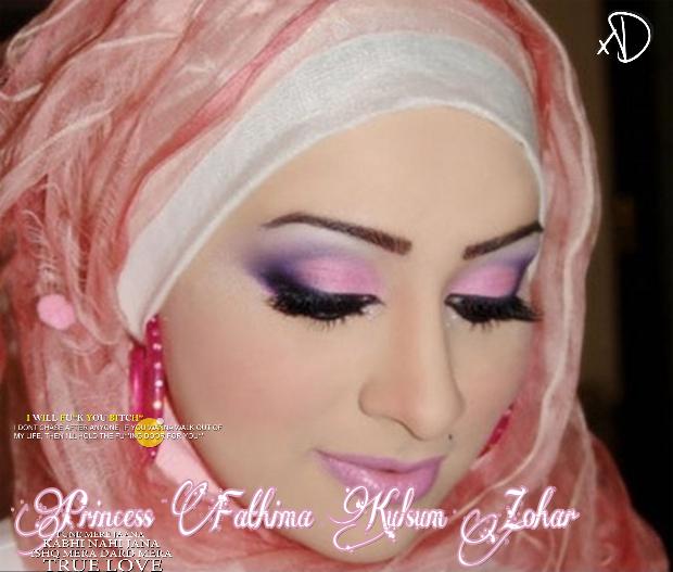 Sultanah Nur Zahirah