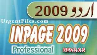 Inpage urdu software free download (full version) | urdu zuban.