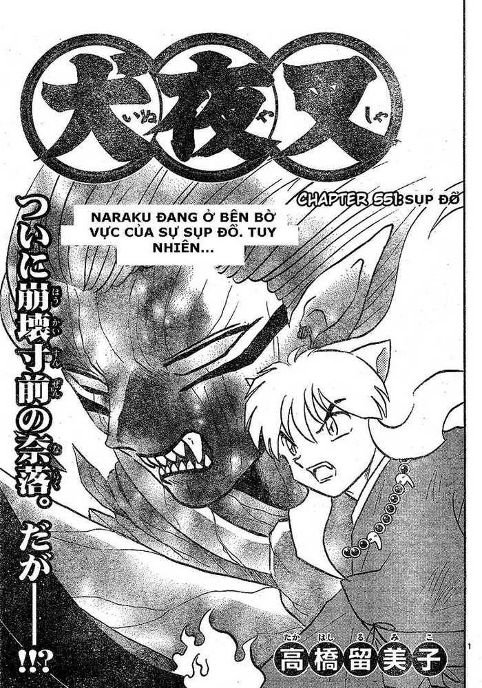 Inuyasha vol 56.3 trang 1