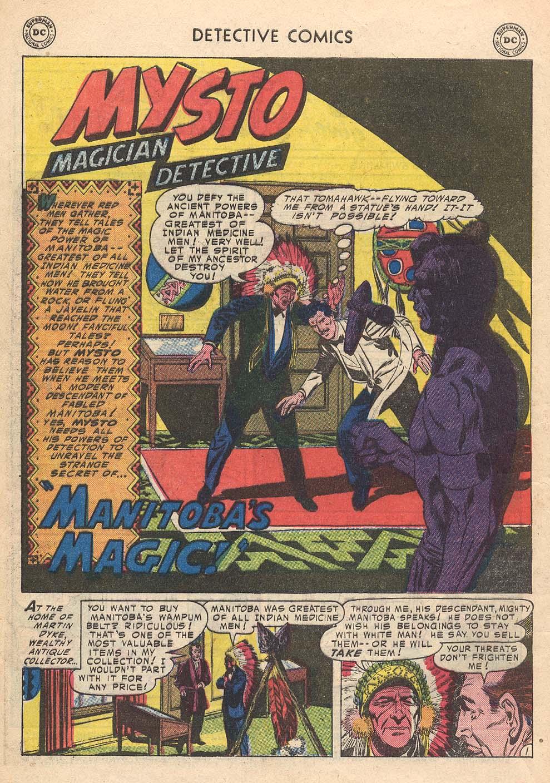 Read online Detective Comics (1937) comic -  Issue #210 - 34