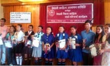 Essay writing competition in Kalimpong