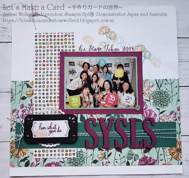 On Stage 12 inc SB layout and Memories &More  Satomi Wellard-Independent Stampin'Up! Demonstrator in Japan and Australia, #su, #stampinup, #cardmaking, #papercrafting,  #stampinuponlineorder #papercrafting, #scrapbookingwithsu #scrapbooking  #memoriesandmore #onstageapril #sharewhatyoulove  #スタンピン #スタンピンアップ #スタンピンアップ公認デモンストレーター #ウェラード里美 #手作りカード #スタンプ #カードメーキング #ペーパークラフト #スクラップブッキング #ハンドメイド #オンラインクラス #スタンピンアップオンラインオーダー #スタンピンアップオンラインショップ #フェイスブックライブワークショップ  #シェアホワットユーラブ #メモリーズ&モア