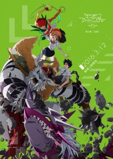 Digimon Adventure tri. 2: Ketsui MP4 Subtitle Indonesia