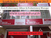 South Indian Bank Recruitment 2017 -Probationary Officer & Probationary Manager/Senior Manager