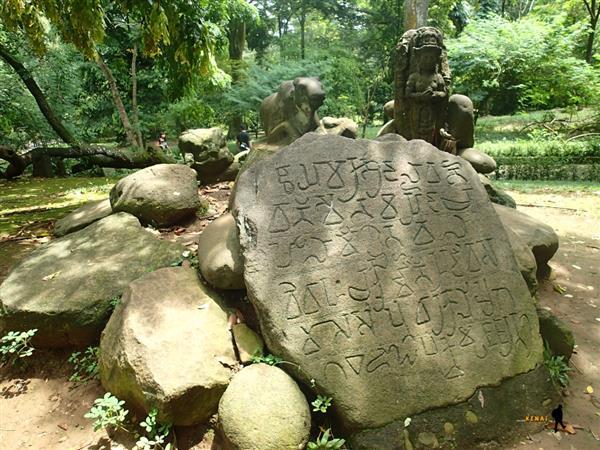 Mendadak Ke Kebun Raya Bogor