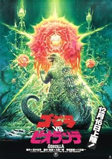 Godzilla vs Biollante - Siêu Nhân Godzilla vs Biollante VietSub