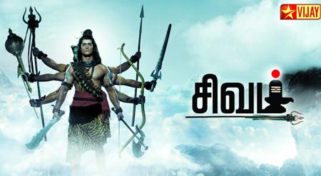 Ramayanam Serial In Tamil All Episodes Free Download - crisekids
