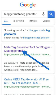 SEO-Apne blog ko Google me rank kese karaye? In Hindi