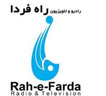 Rah-e-Farda Tv New Biss Key Code