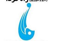 Rah-e-Farda Tv New Biss Key Code On Yahsat 1A 52.5°E