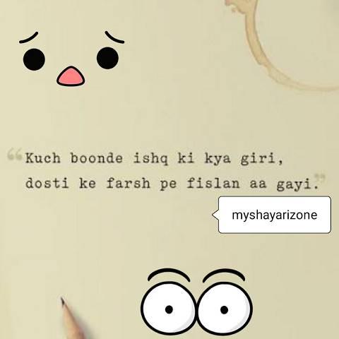 Ishq Ki Boonde Sensitive Love Dosti Shayari in Hindi