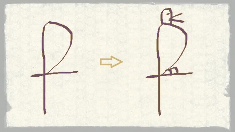 """Um """"f"""" escrito a mão e ao lado um passarinho feito com esse """"f"""""""